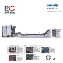 GFMS Automatic high speed flute litho laminating machine