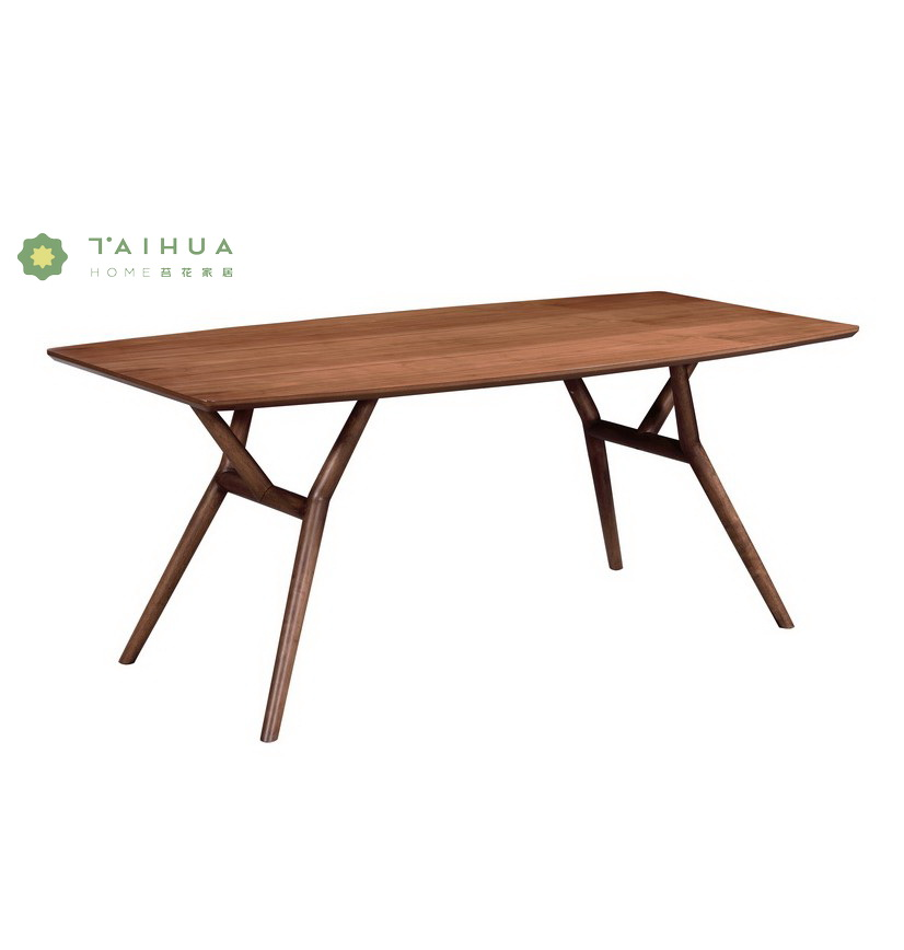 Dark Walnut Dining Table