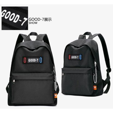 The new solid color backpack for men