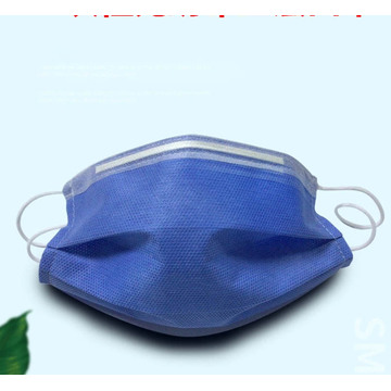 Fashion Non-Woven Fabrics personal Protection Medical Mask
