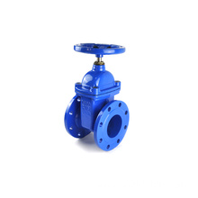 Chinese supplier new design rising stem metal seal gate valve