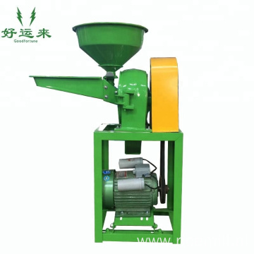 Grain grinding machinery wheat flour milling machine