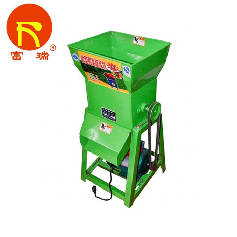 Electronic Cassava Grinder Machine