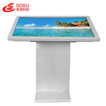 32 inch touch screen kiosk with PC