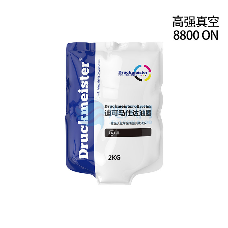 High gloss soy Environmental printing ink