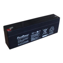 Reserve Vessels GEL Deep Cycle Battery 12V2.4AH