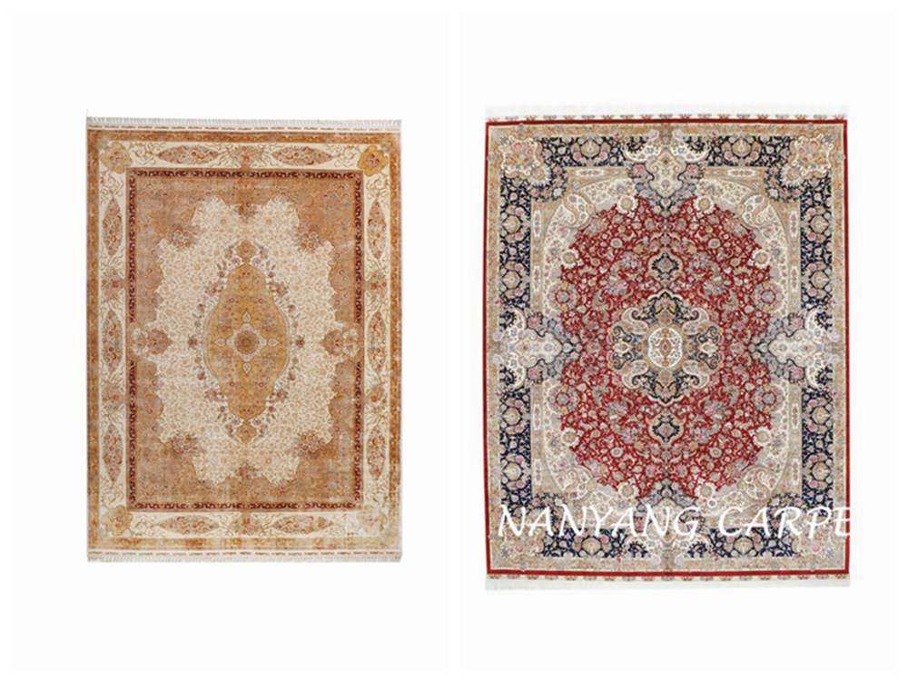 Large size rug