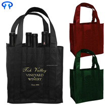 Customized for China Non Woven Fabric Bags , Big Non-Woven Bag, Non Woven Shopping Bag Exporter Non woven eco friendly wine bags supply to Tanzania Manufacturer