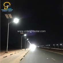Discountable price for Solar Led Street Light 60W 24V 60W LED Solar Street Lighting System supply to Anguilla Factory