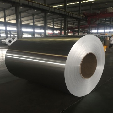 industry aluminium rolled coil