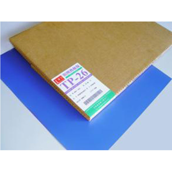 high quality CTP aluminum printing plate price Korea