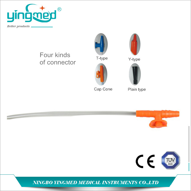 Suction Tube