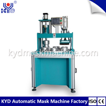 N95 Disposable Mask Welding And Cutting Making Machine