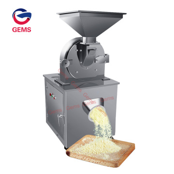 Automatic Rice Coffee Sorghum Flour Milling Machines