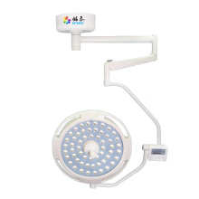 Hospital shadowless LED lamp