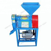220v mini auto rice mill machine