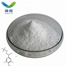 Hot selling Zinc oxide with cas 1314-13-2