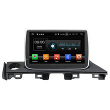 Car DVD players per MAZDA 6 Atenza 2017