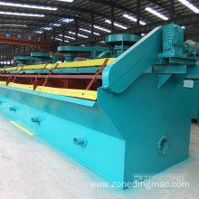 China Gold Supplier for for Flotation Machine SF Series Froth Flotation Machine export to Kiribati Factory