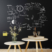 Office Blackboard Home Depot 4X8 السبورة