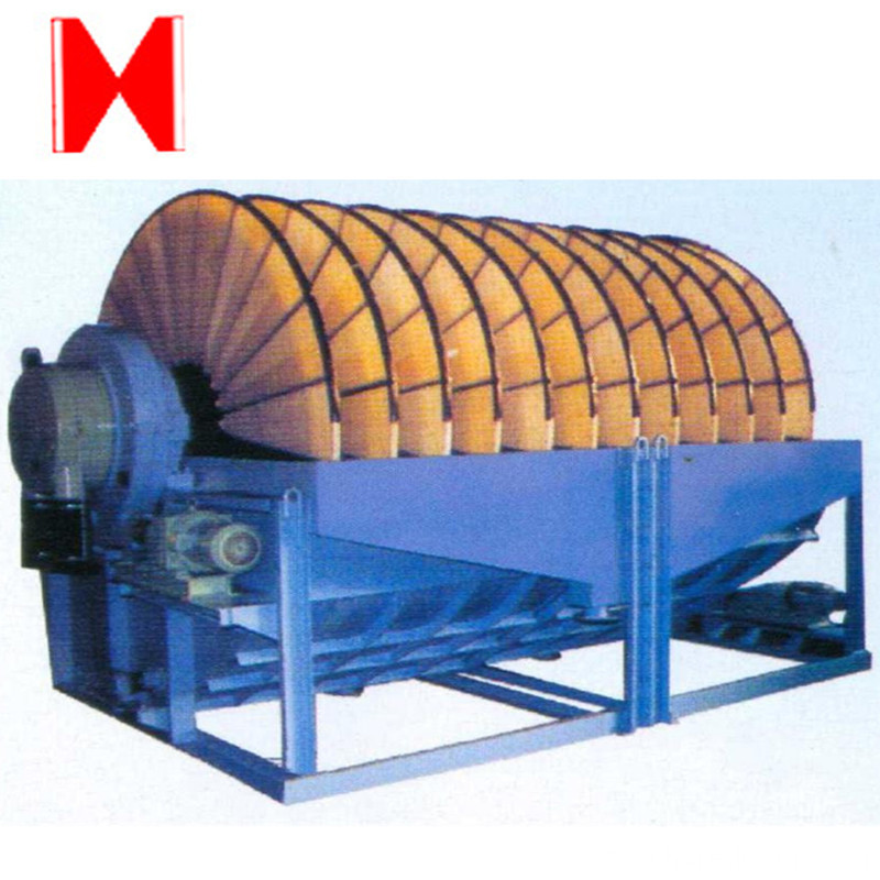 scroll discharge sedimentary centrifuge