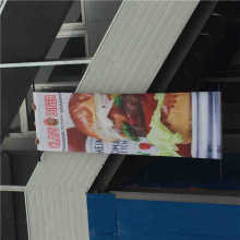 Fashional Big Size Outdoor PVC Printing Banner