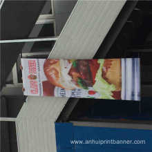 Double Sided PVC Hanging Vinyl Banner