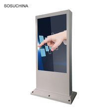 Waterproof  LCD advertising AD Outdoor Digital Signage
