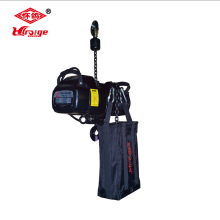 stage electric chain hoist for double brake
