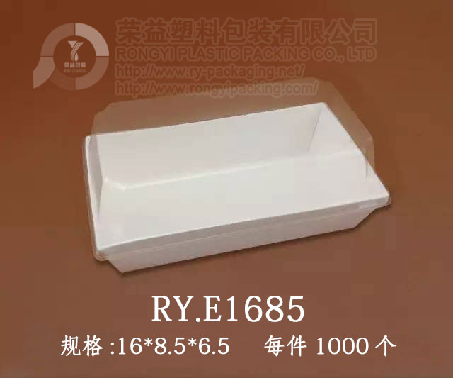 Disposable Blister Box