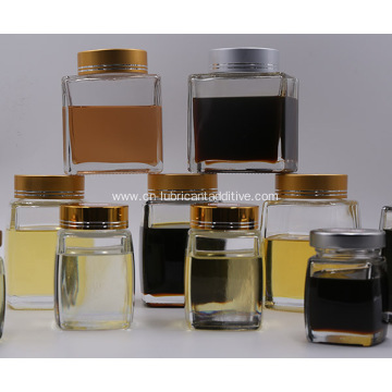Antioxidant And Antiwear Lubricant Additives ZDDP