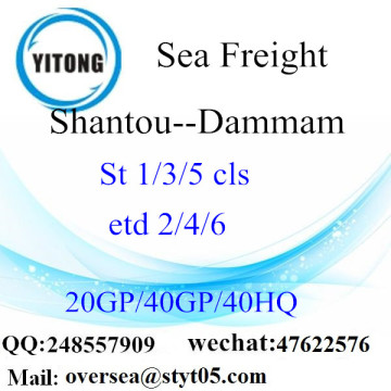 Shantou Port Sea Freight Shipping To Dammam