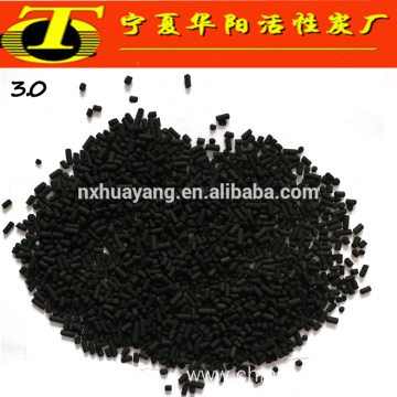 Air purification activated carbon filter for gas mask