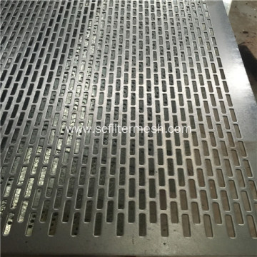 Aluminium Punched Metal Screens Perforated Metal Mesh