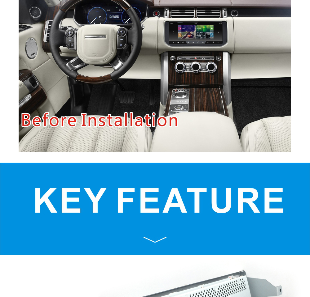 Android Range Rover 1316 key feature