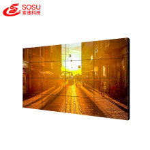 Multi 3x3 exhibition lcd video wall