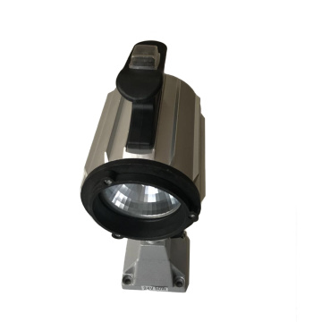 High power CNC machine LED work lamp