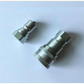 ZFJ6-4010-01 ISO7241-1B quick coupling