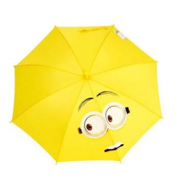 Lovely shaped sunshine kid sun yellow children umbrella