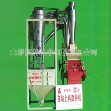 Single unit series   automatic feeding mill
