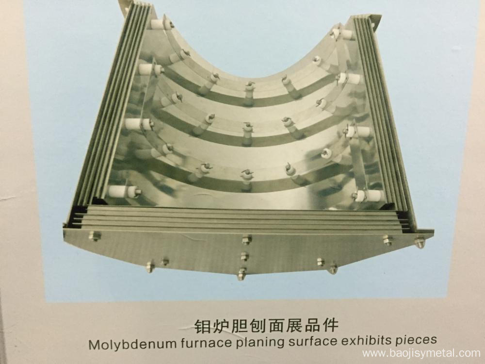 Molybdenum furnace planing surface exhibits pieces