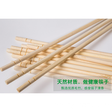 Round chopsticks in OPP Packing