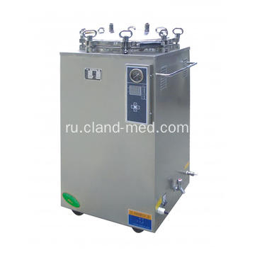 Digital+Display+Automation+Verticl+Pressure+Steam+Sterilizer