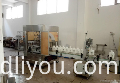 automatic liquid packing machine