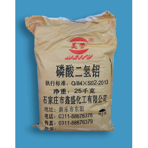 Aluminum Dihydrogen Phospahte for unshaped refractory soluble in water