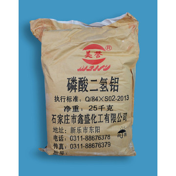 Aluminum Dihydrogen Tripolyphosphate AlH2P3O10