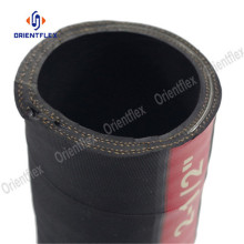 high temperature flexible oil hose