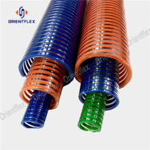 2 inch pvc water pump suction hose