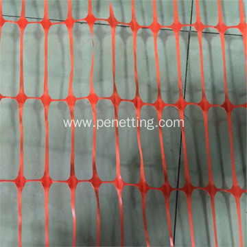 plastic orange fence safety warning net