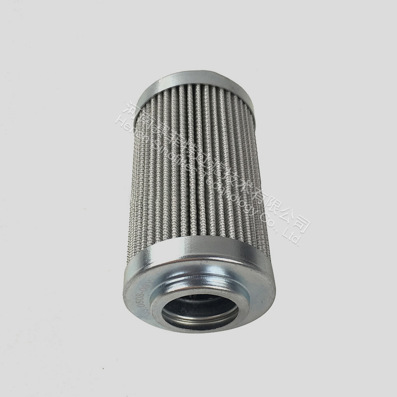AS08001 Hydraulic Filter Element